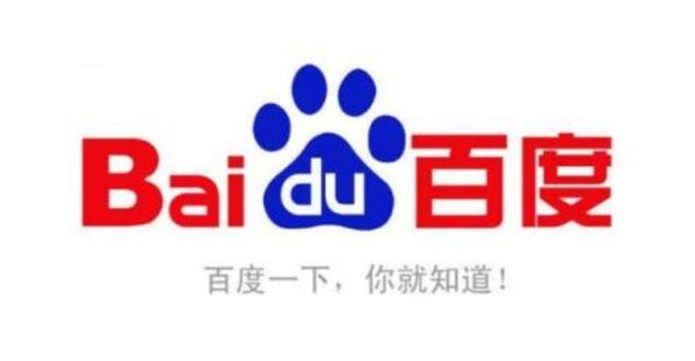 天津百度网站优化之三大标签算法