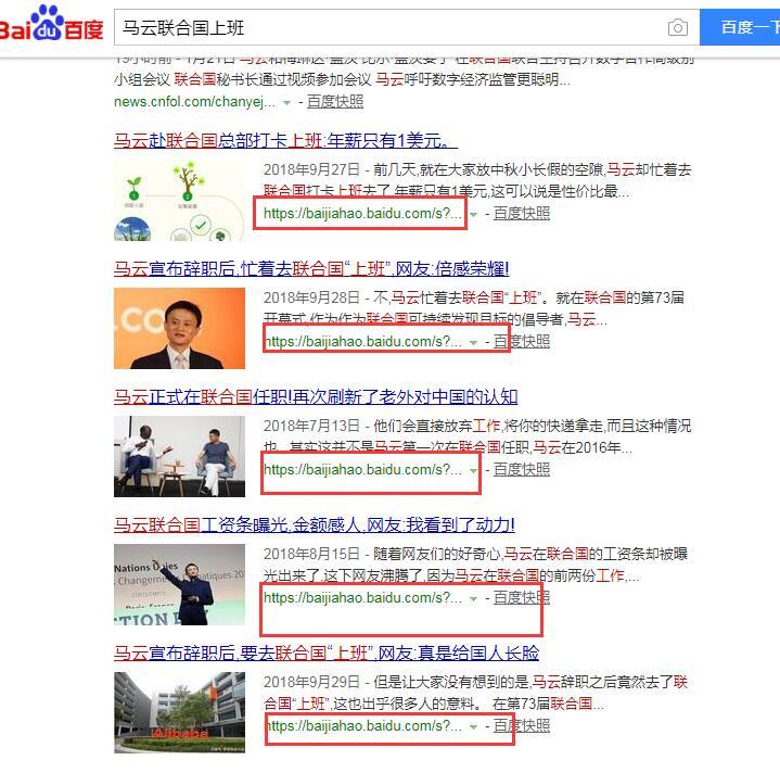 天津SEO优化公司