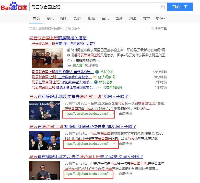 天津网络公司提供