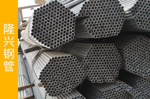 隆兴钢管--高端网站建设案例展示