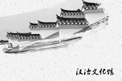 汉沽文化馆-设计类网站案例展示