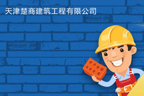楚商建筑工程-设计网站案例展示